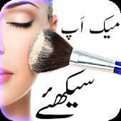 Makeup Sikhiye