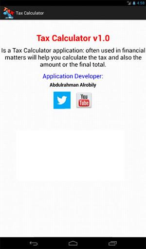 税電卓|玩工具App免費|玩APPs