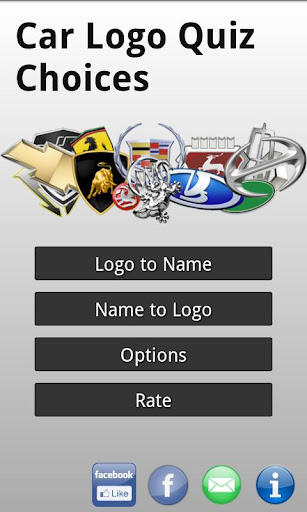 車のロゴのクイズの選択肢
