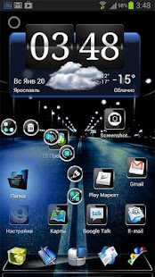 Next Launcher Theme Black 3D - screenshot thumbnail