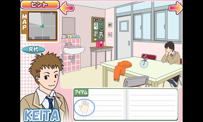 密室恋愛脱出ゲーム マイムマイム2- スクリーンショット
