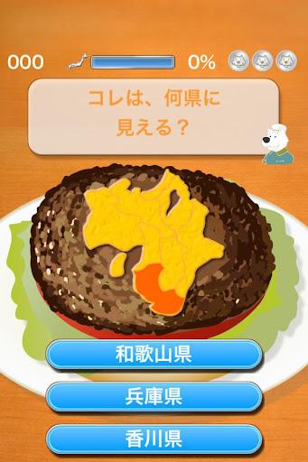 Map Burger Japan[Free]