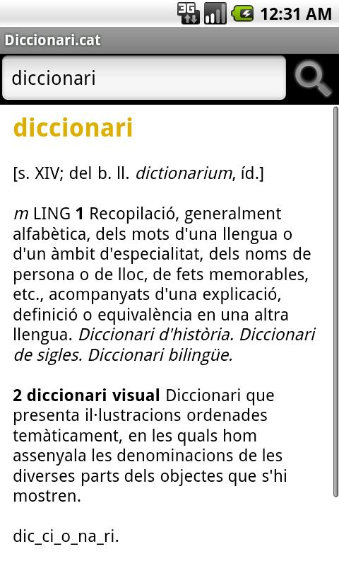 Diccionari.cat (català) - screenshot