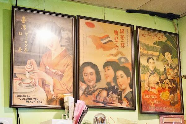 鶴笙麵屋手工日式蕎麥麵