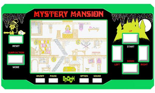 미스터리 맨션 Mystery Mansion