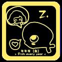 Zgold Theme GO Launcher EX logo