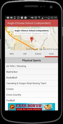 【免費教育App】SG Secondary School Guide-APP點子