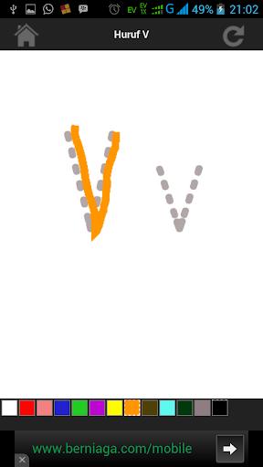 【免費教育App】Belajar Menulis dan Mewarnai-APP點子