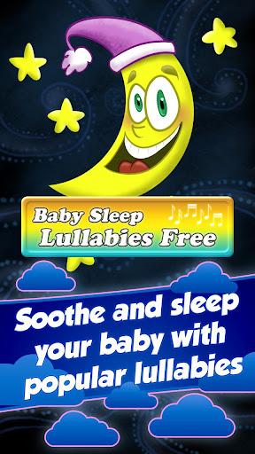 玩音樂App|嬰兒睡眠搖籃曲免費免費|APP試玩