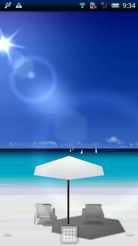 Summer Beach Live Wallpaper - screenshot