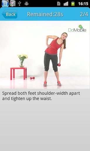 玩免費健康APP|下載美女腰部鍛煉Paid app不用錢|硬是要APP