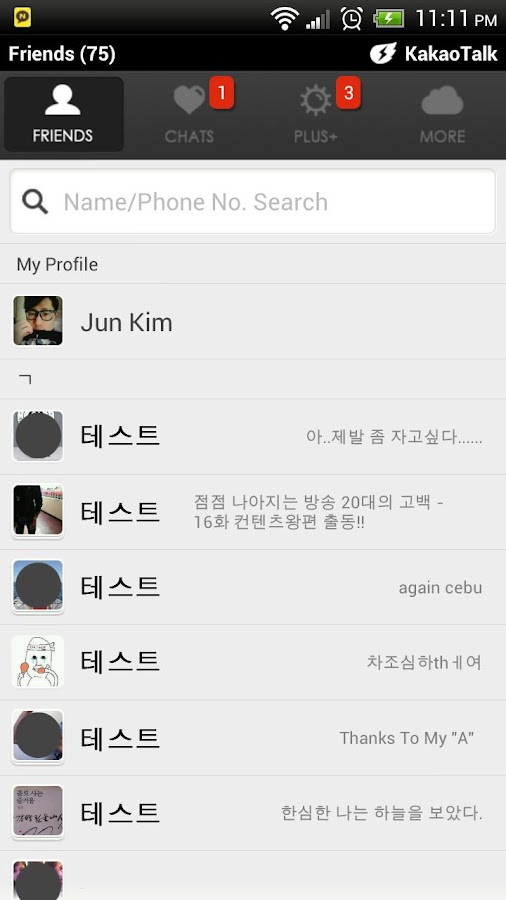 KakaoTalk - Simple Kakao.A - screenshot