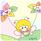 Youth butterfly cacao theme