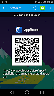 Approom- screenshot thumbnail