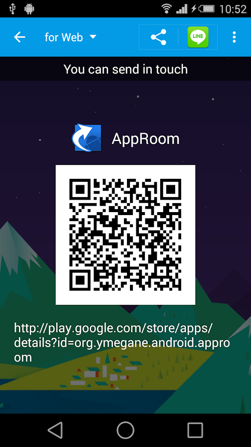 Approom- screenshot