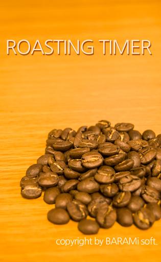 커피 로스팅 타이머 Roasting Timer