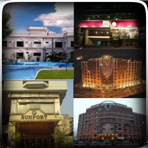 Pakistani Hotels LOGO-APP點子
