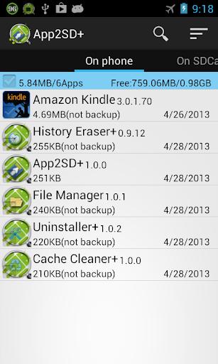 App2SD + 專業版
