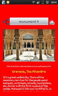 Andalusia Tourism- screenshot thumbnail