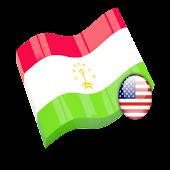 Англо - таджикский словарь