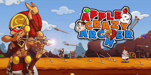 苹果与弓箭手