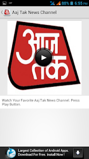 AajTak - Android Apps on Google Play
