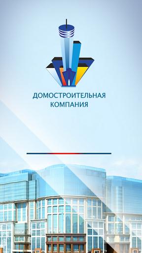Домостроительная компания ДСК