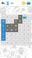 Screenshot of Филворды: поиск слов