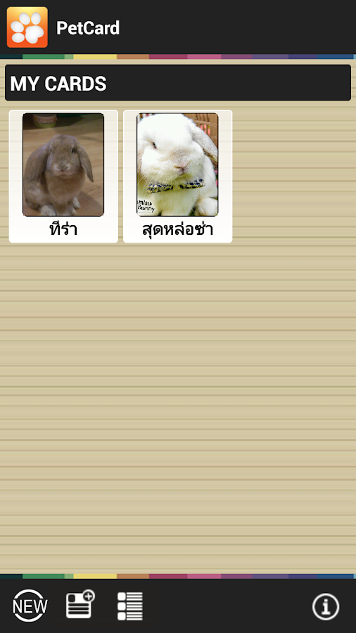 Pet Identity card- screenshot