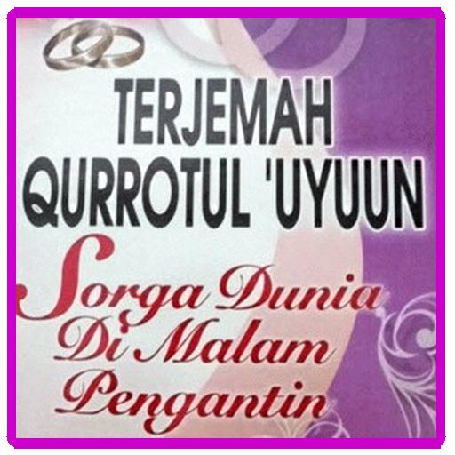 Terjemah Kitab Qurotul Uyun 書籍 App LOGO-硬是要APP