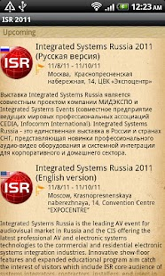 Integrated Systems Russia 2011- screenshot thumbnail