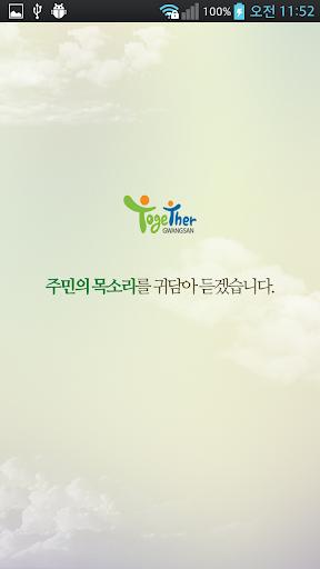 광산엠보팅