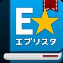 小説・コミック E★エブリスタ icon