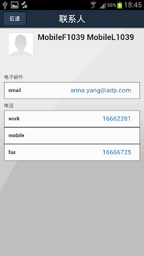 玩商業App|ADP Mobile Solutions免費|APP試玩
