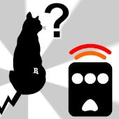 Cat Remote
