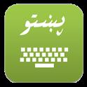 Liwal Pashto Keyboard Free icon