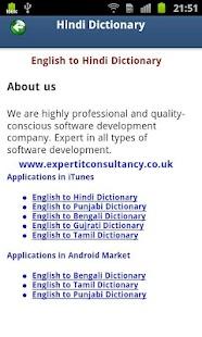 English to Hindi Dictionary- screenshot thumbnail