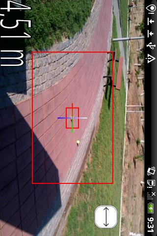 Optical Telemeter - screenshot