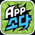 돈버는어플 앱소다 시즌2 icon