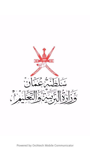 Oman MOE Demo