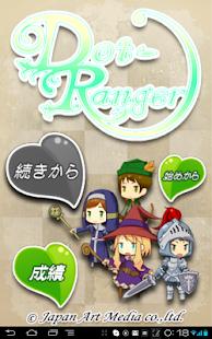 Dot-Ranger Dub Version 3