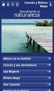 Cancun y Riviera Maya - screenshot thumbnail