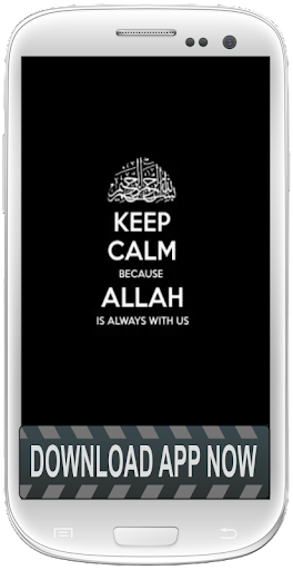 Islamic Quote Wallpapers
