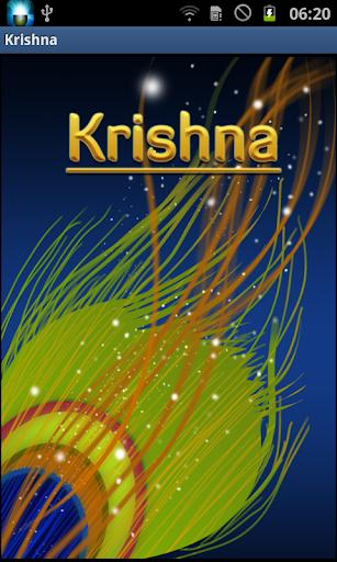 Krishna - Achyutam Keshavam
