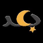 Ba3ed Ramadan | بعد رمضان