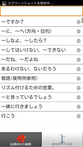 【免費工具App】OBERU-APP點子