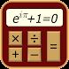Scientific Calculator (adfree) image