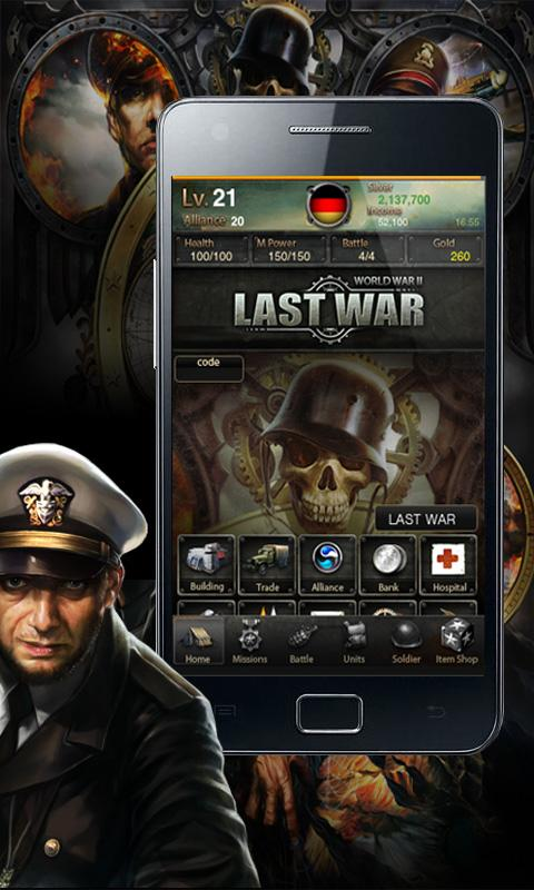 LAST WAR - screenshot