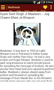 Mukhwak - screenshot thumbnail