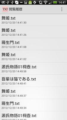 TXT Viewer - screenshot